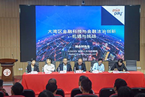 AsiaPay attends the 7th China Southern Financial Rule of Law Forum and the Financial Law Institute of Guangdong Province – Law Society 2020 Academic Annual Meeting.