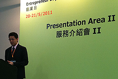AsiaPay presented at the HKTDC Entrepreneur Day 2011