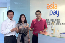 AsiaPay Shenzhen Office has Grand Opening on 20 September