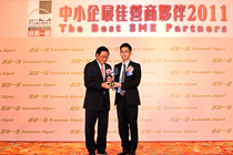 AsiaPay is awarded - The Best SME Partners 2011 by Economic Digest