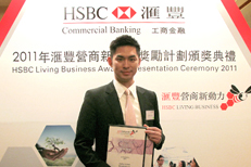 AsiaPay is pleased to receive - The HSBC Living Business Awards 2011