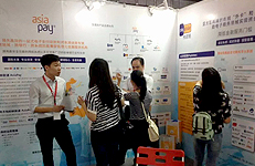 AsiaPay was invited to join the 2015 Guangzhou Network Commodity Fair and E-commerce Expo