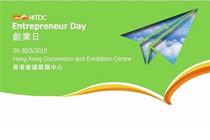 AsiaPay joined Entrepreneur Day 2015