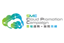 AsiaPay wins Best SME Cloud Solutions Award
