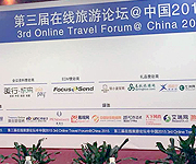 AsiaPay joined 3rd Online Travel Forum @ China 2015