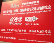 AsiaPay was invited to attend The Shenzhen International Internet and E-commerce Exposition