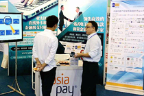 AsiaPay was invited to attend The Guangdong 21. Century Maritime Silk Road International Expo