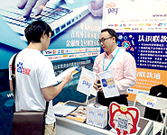AsiaPay was invited to attend The 4th China(HuiZhou) Internet of Things and Cloud Computing Expo