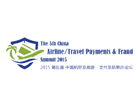 AsiaPay was invited to join The 5th China Airline/Travel - Payments and Fraud Summit 2015 and deliver a keynote speech