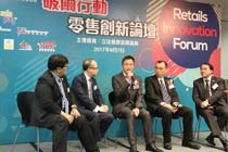 AsiaPay attended the Retail Innovation Forum in Hong Kong.