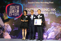 AsiaPay received 'The Best of Financial Services Brand (EHKBA) 2017 -  Certificate of Merit' from South China Morning Post.