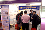 AsiaPay joined 21st Guangzhou International Travel Fair