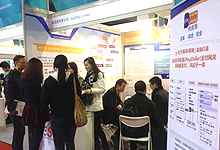 AsiaPay joined 2014 China International E-Shopping Fair (Shanghai) & EChina Global E-commerce Conference