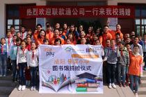 AsiaPay has launched the first CSR program